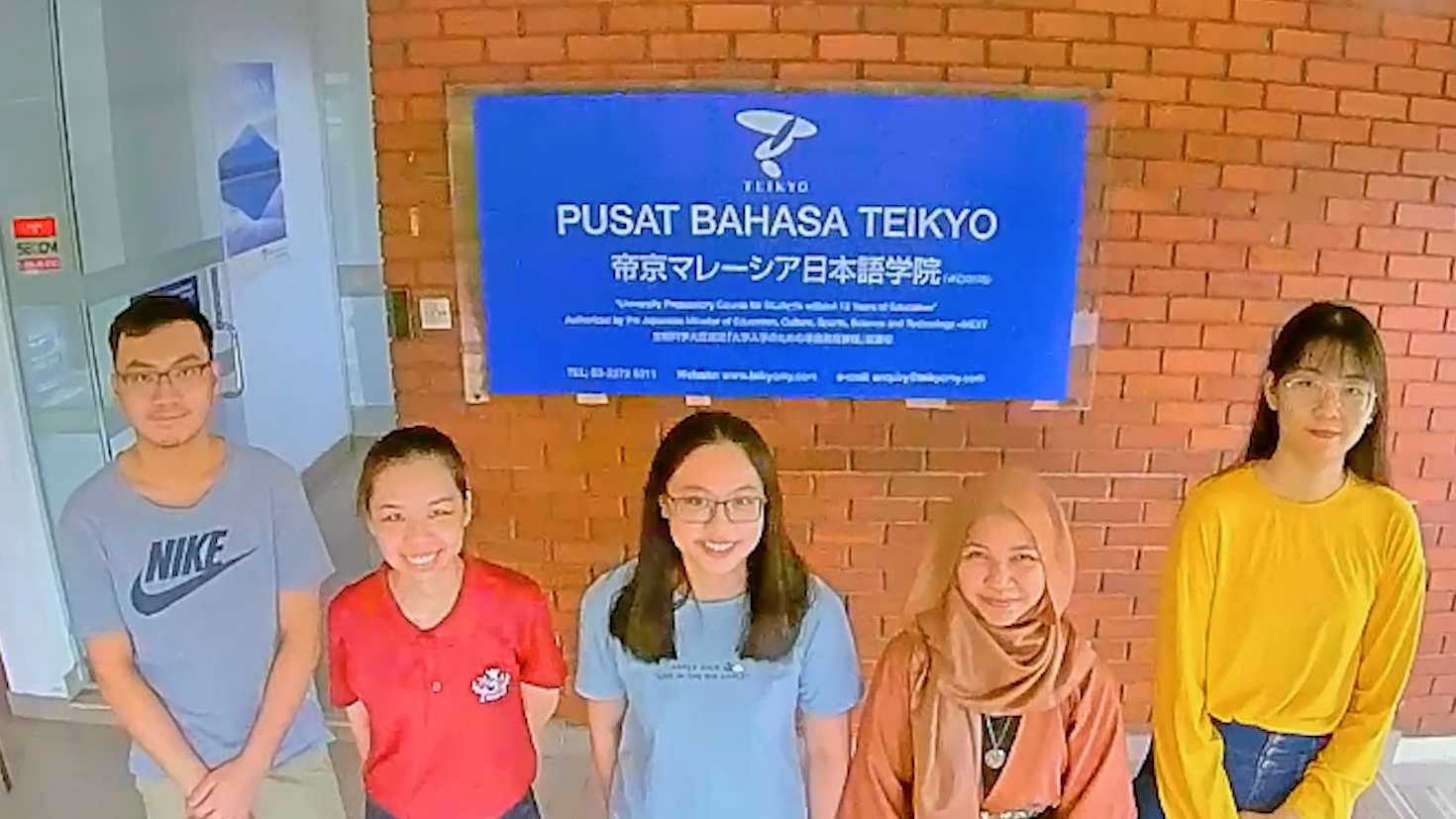 Why Study in Pusat Bahasa Teikyo?